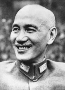 Nationalist Chinese leader Chiang Kai-shek